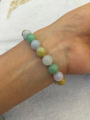 Multi-coloured Bracelet - Beads (BR025)
