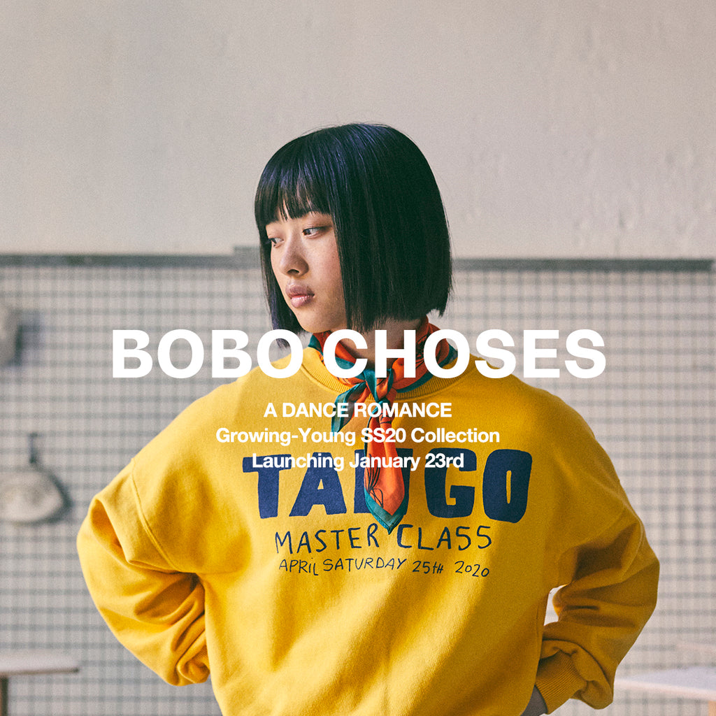 New Collection: Bobo Choses Growing Young - A Dance Romance