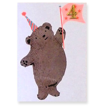 Bear Embroidered Age Card by Petra Boase - Available In Age 1 to 7 - Junior Edition