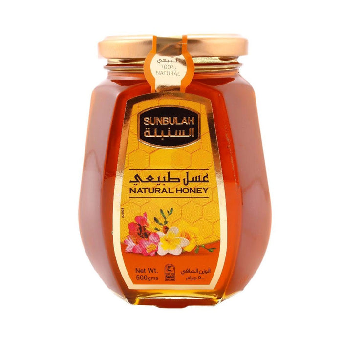 Sunbulah Natural Honey 500g - Talabac