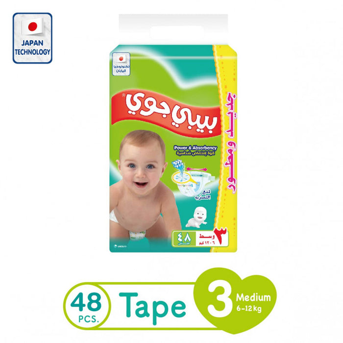 BabyJoy - Size 3, 6-12 kg, 48 Count