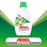 Ariel Automatic Power Gel Laundry Detergent 2.5L