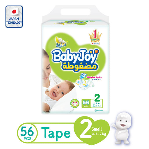 BabyJoy - Size 2, 3.5-7 kg, 56 Count