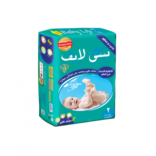 Baby Life Diapers Size 2, 3-6 kg ,56 Diapers