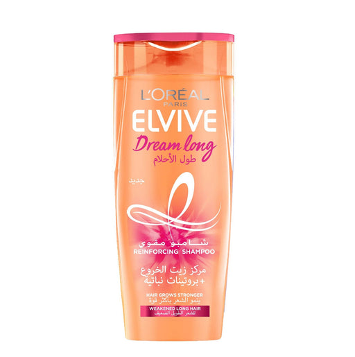 LOreal Elvive Dream Long Shampoo 700 ml - Talabac