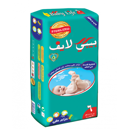 Baby Life Diapers Size 6, +18 kg ,32 Diapers