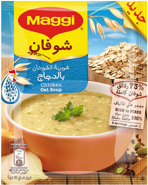 Maggi Chicken Oat Soup, Box of 65g (Pack of 3) - Talabac