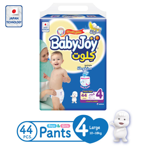 BabyJoy - Size 4, 10-18 kg - 44 count