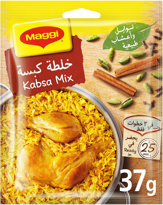 Maggi Kabsa Cooking Mix Sachet, 37 gm (Pack of 2) - Talabac