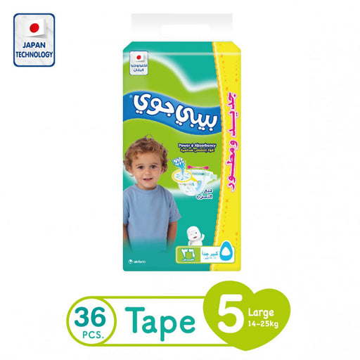 BabyJoy - Size 5, 14-25 kg, 36 count