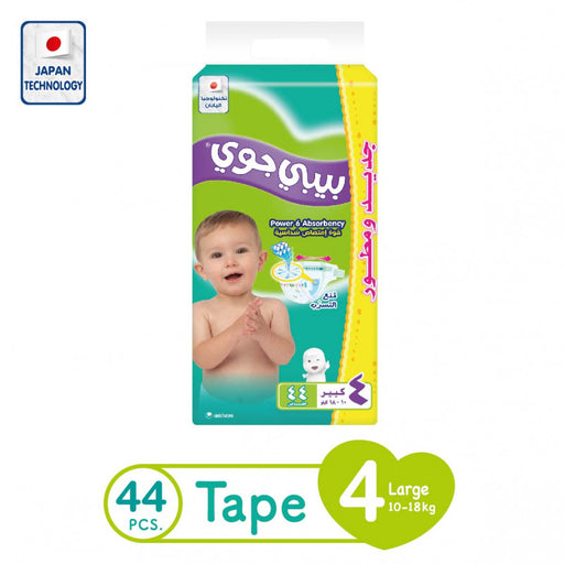 BabyJoy - Size 4, 10-18 kg, 44 Count