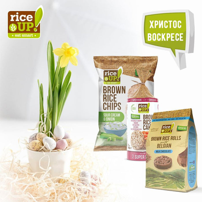 RiceUp Rice Chips Wasabi 120g