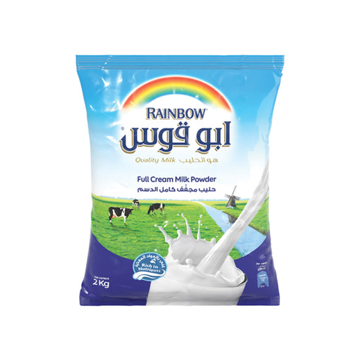 Rainbow Milk Powder Pouch 2kg - Talabac