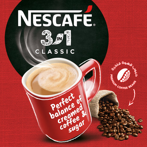 Nescafe 3in1 Instant Coffee Mix Sachet, Pack of 30 Sticks