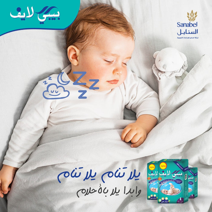 Baby Life Diapers Size 5, 11-18 kg ,36 Diapers
