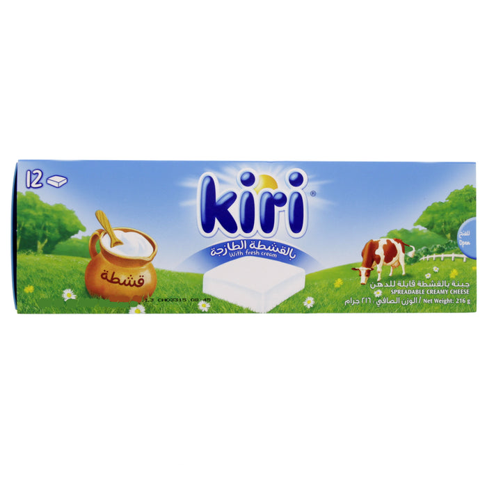 Kiri Spread Cheese Cubes 12ct - Talabac