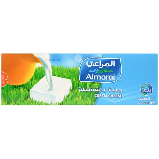 Al Marai Cheese Square Portions 12 pcs. 216 g.