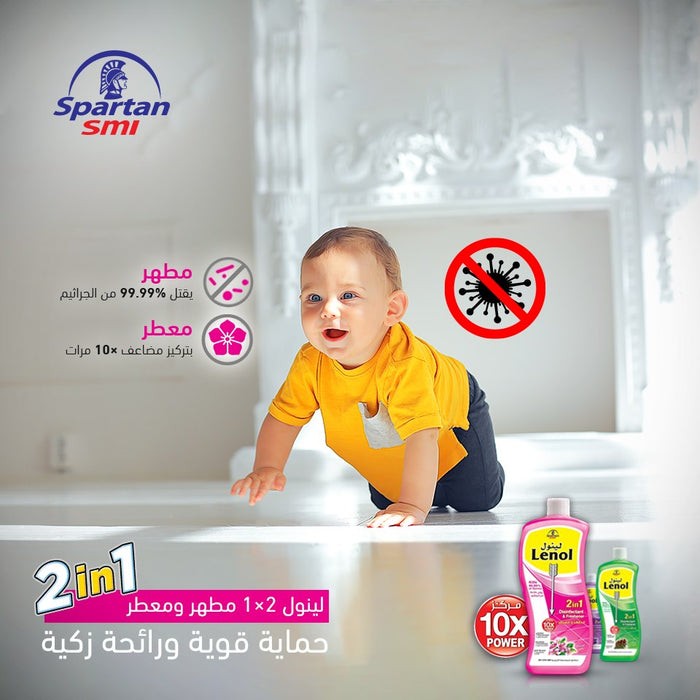 Lenol antibacterial and disinfectant floral 700 ml