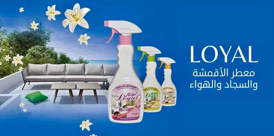 Loyal Fabric Carpet & Air Freshener  - Cotton Fregrance 500ml