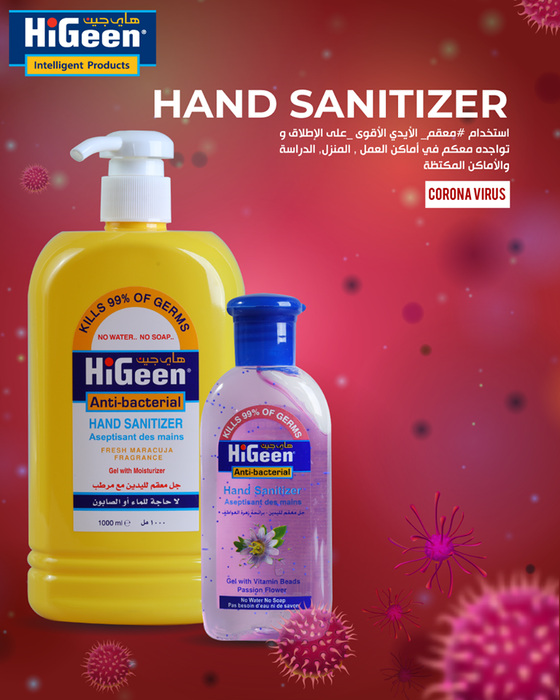 Higeen Anti Bacterial Hand Sanitizer Pump 1L