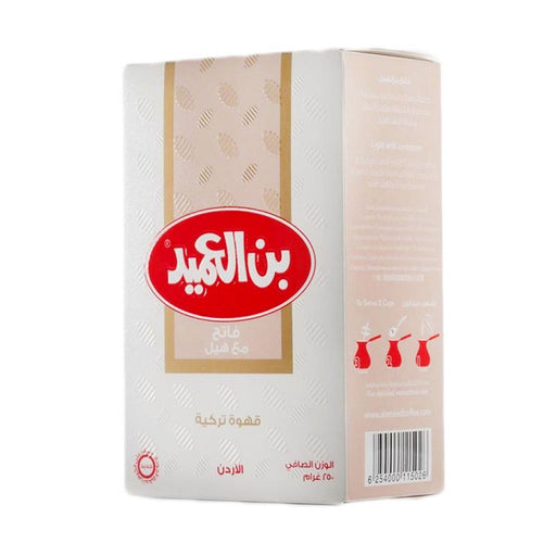 Al Ameed Light Coffee With Cardamom 250g