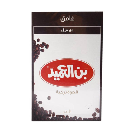 Al Ameed Dark Coffee With Cardamom 250g
