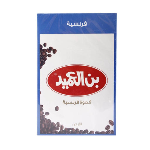Al Ameed French Coffee 250g - Talabac