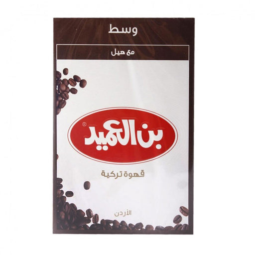 Al Ameed Medium Coffee W/Cardamom 250g - Talabac