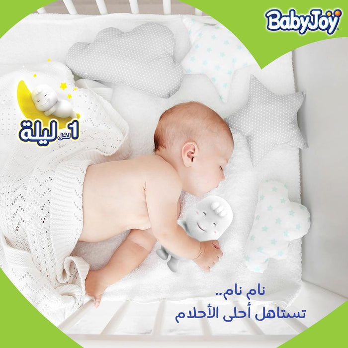 BabyJoy - Size 6, 16+ kg - 32 count