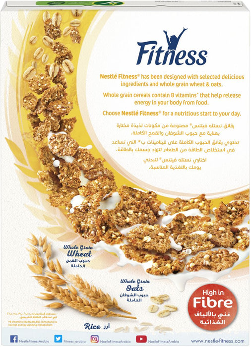 Nestle Fitness Honey & Almond Breakfast Cereal - 355 gm - Talabac