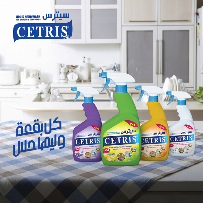 Cetris Multi Purpose Cleaner 1ltr - Talabac