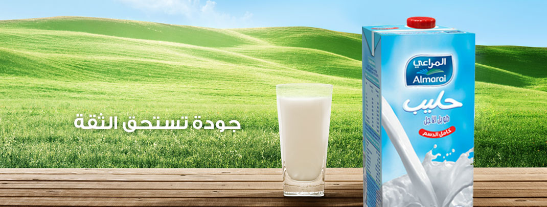 Almarai UHT Milk Low Fat Vit 1L (X 4)