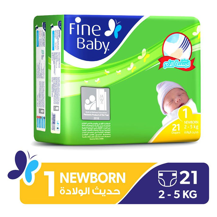 Fine Baby Diapers Mother's Touch Lotion Size 1 New Born 21 Count - Talabac