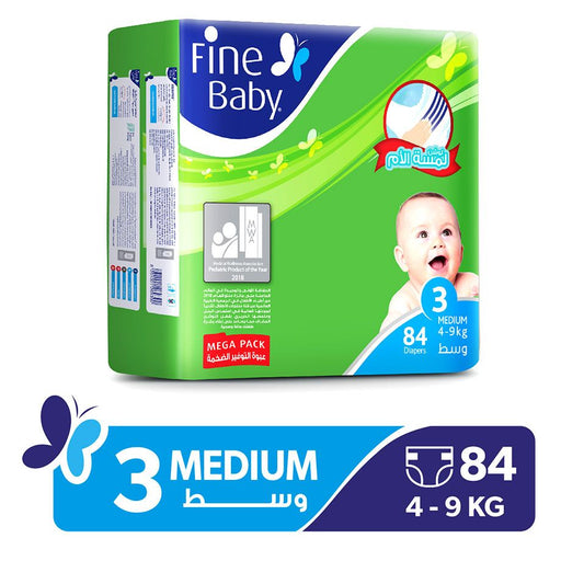 Fine Baby Diapers Mothers Touch Lotion, Size 3, Medium 4-9kg, Mega Pack, 84 Count - Talabac