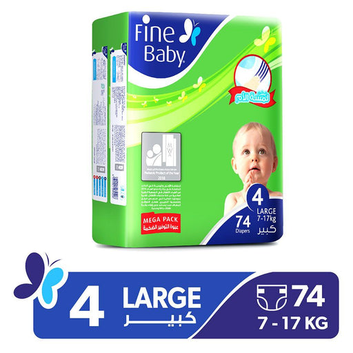 Fine Baby Diapers Mothers Touch Lotion, Size 4, Large 7-17kg, Mega Pack, 74 Count - Talabac
