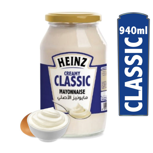 Heinz  Mayonnaise 940ml