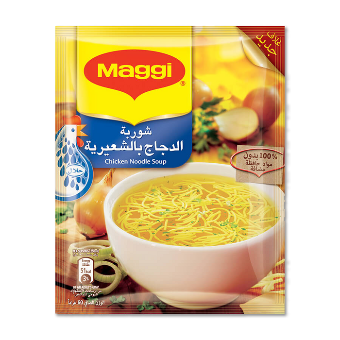 Maggi Chicken Noodle Soup, 3 Pieces, 60g - Talabac