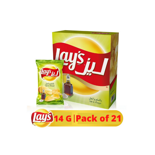 Lays Salt & Vinegar Potato Chips 14g x 21 Pieces