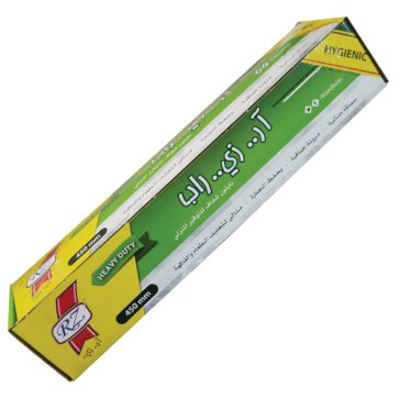 RZ Catering Cling Wrap Film 45 CM