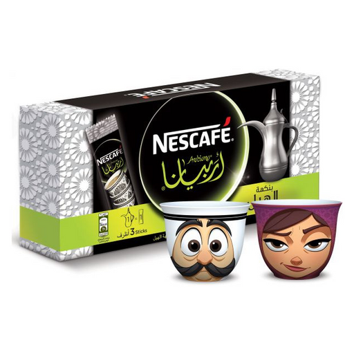 Nescafe Arabiana Instant Coffe , 3 Sticks * 17g (2 FREE cups)