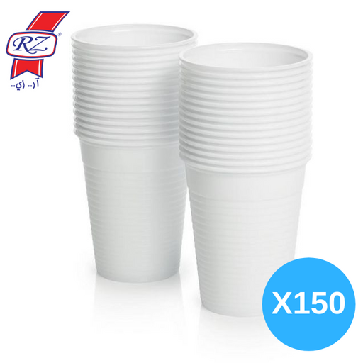 RZ Plastic Cups 200ml, White 150 per pack - Talabac