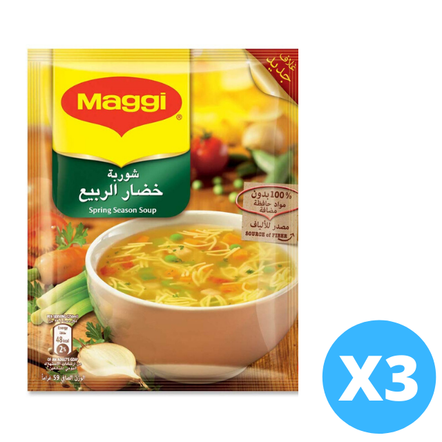 Maggi Spring Season Soup Sachet, 59g (Pack of 3) - Talabac