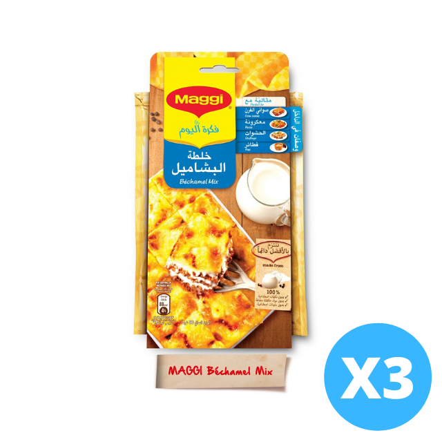 MAGGI Bechamel Mix Outer Pack of 3 Pieces, 80g - Talabac