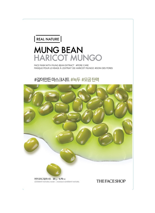 THE FACE SHOP REAL NATURE Face Mask Mung Bean - 1 MASK