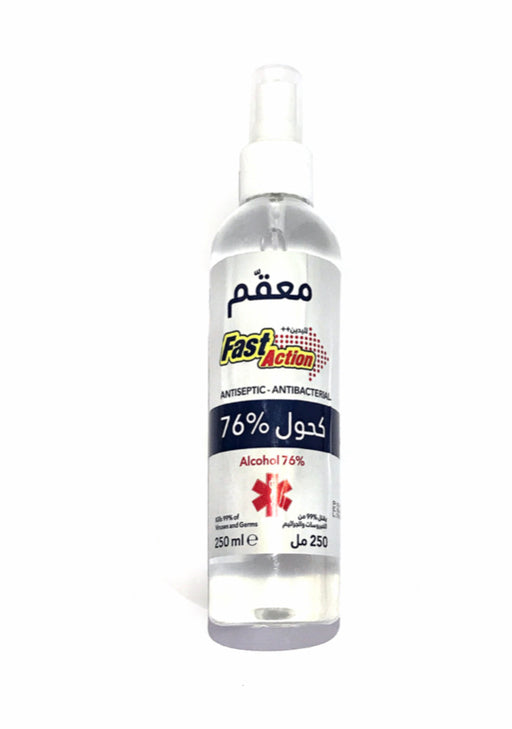Antibacterial and Antiseptic Hand spray 250ml