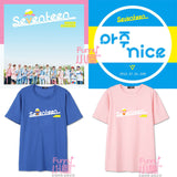 SEVENTEEN VERY NICE T-SHIRT - IDOLS FASHION