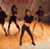 BLACKPINK JENNIE AS IF IT'S YOUR LAST DANCE PRACTICE TOP