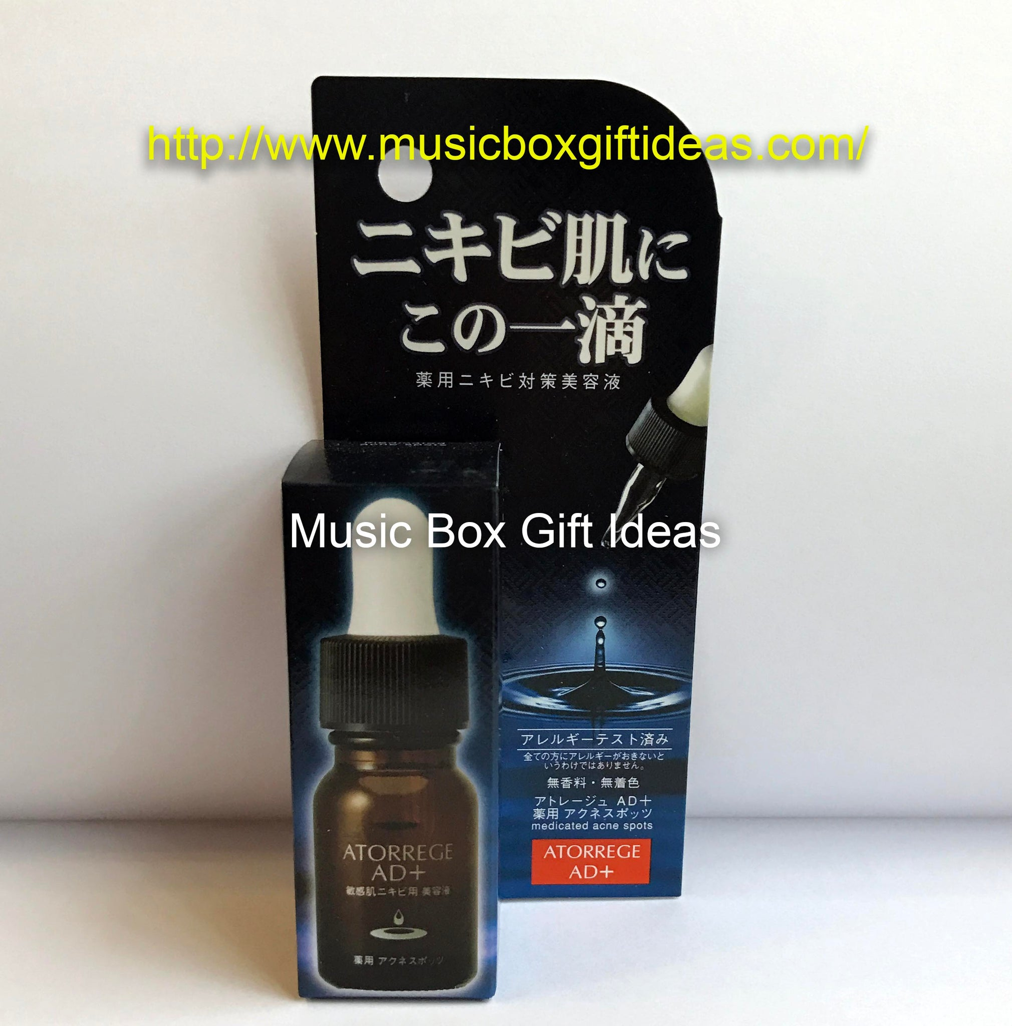 Atorrege AD Medicated Acne Spots 10ml Serum Treatment Sensitive Skin - Music Box Gift Ideas
