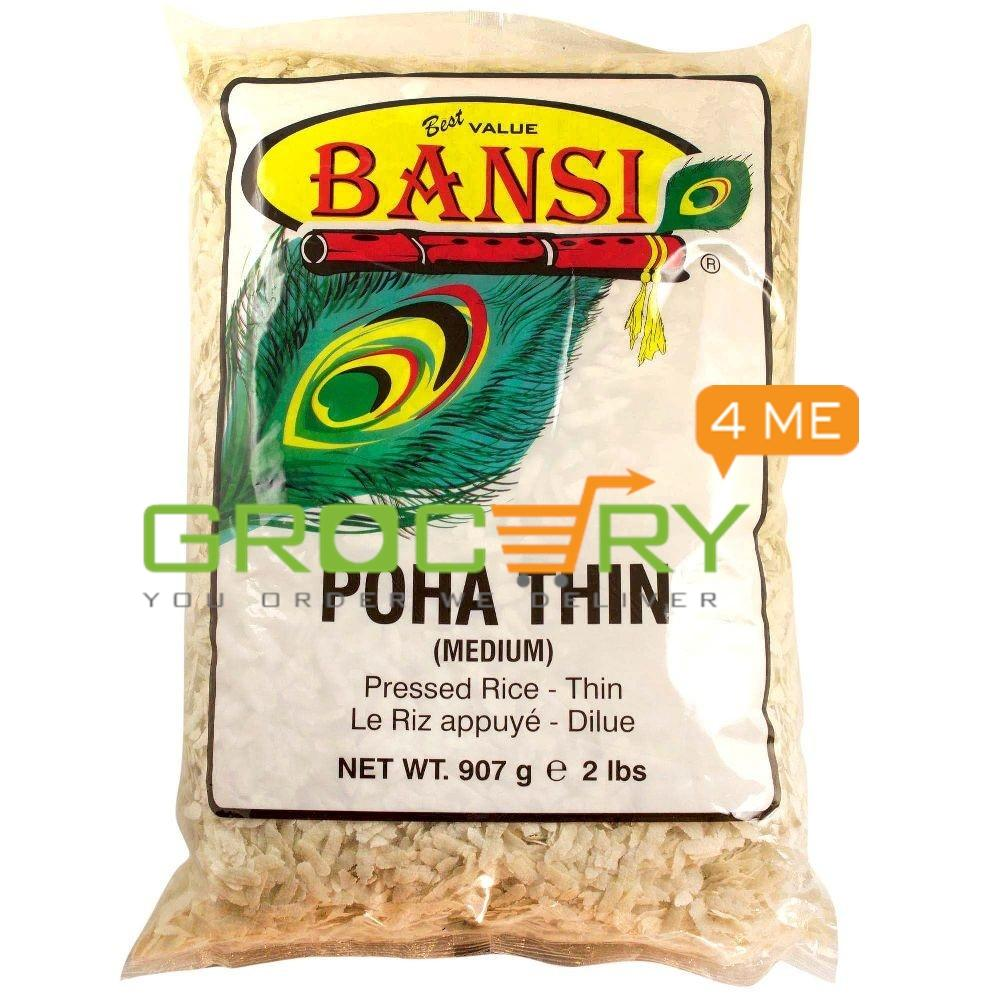Poha  Medium (Bansi)