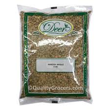 Deer Masoor whole 2lb